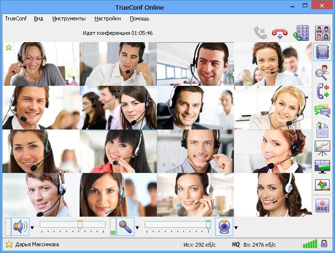 Trueconf VS Skype